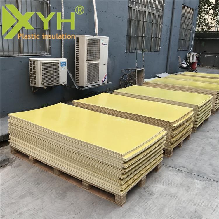 环氧锂电池包装板