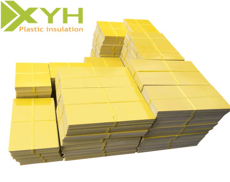 锂电池绝缘隔热环氧板板
